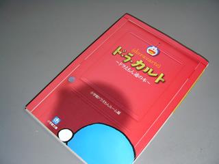 23-01.jpg
