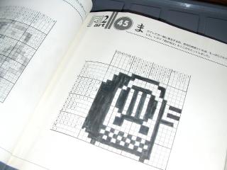 03-02.jpg